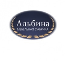 Альбина