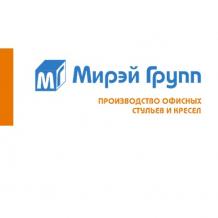 Мирэй Групп